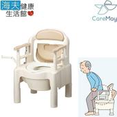 《海夫健康生活館》佳樂美 日本安壽 便攜式 坐便椅 便器椅 馬桶椅(FX-CP)
