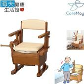 《海夫健康生活館》佳樂美 日本安壽 家具風 坐便椅 便器椅 馬桶椅-掀之介WH軟座