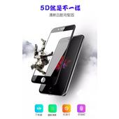 《alfastar》XIphone滿版保護貼 5D滿版保貼(黑i6plus/i6splus(5.5吋))