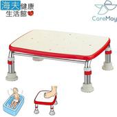 《海夫健康生活館》佳樂美 日本安壽 浴缸 泡澡椅 洗澡椅(標準型)