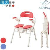 《海夫健康生活館》佳樂美 日本安壽 摺疊收納 凹槽 洗澡椅 HP(紅)