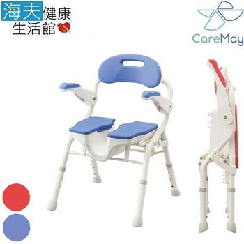 《海夫健康生活館》佳樂美 日本安壽 摺疊收納 凹槽 洗澡椅 HP(藍)