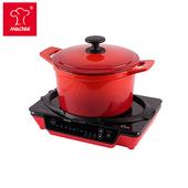 《摩堤MULTEE》圓鍋爐組(A4 PLUS IH 紅+20cm鑄鐵圓鍋紅)