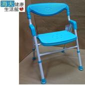 《海夫健康生活館》富士康 可折疊 可調高 EVA坐墊 有靠背洗澡椅 藍綠色(FZK-188)