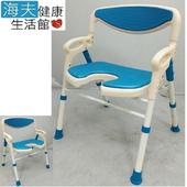 《海夫健康生活館》富士康 折疊式 扶手 EVA靠背 開口洗澡椅(FZK-178)
