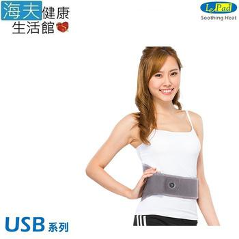 《海夫健康生活館》Venture 樂沛 熱敷墊 USB系列 腰部(EU-55)
