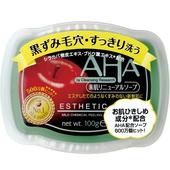 《日本BLC》AHA柔膚潔面皂 蘋果酸 敏感肌100g/塊 $79