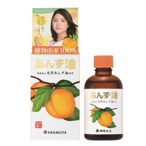 《柳屋》杏桃護髮油(60mL/瓶)