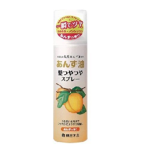 《日本柳屋》天然杏桃油亮澤髮霧(150g/瓶)