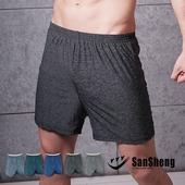 《SanSheng》陽離子舒適平口褲M