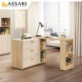 《ASSARI》葛瑞絲組合收納櫃(寬135-235x深40x高79cm)