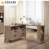《ASSARI》亞力士組合收納櫃(寬135-235x深40x高79cm)