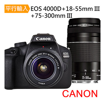 《Canon》EOS 4000D+18-55mm+75-300mm III 雙鏡組*(平輸)-送64G記憶卡雙鏡包外出型腳架保護鏡58mm*2(黑色)