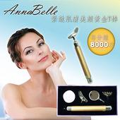 《Anna Belle 安娜貝爾》緊緻肌膚美容棒/美顏T棒/黃金T棒(附3款頭)(◆材質:純銅、鋁殼)