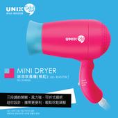 《UNIX》迷你吹風機 UN-B1455TWUNIX買就送50點現金紅利-累送(即日起~2019-03-31)