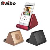 《aibo》二合一手機支架立體藍牙喇叭LA-BT-L05(顏色隨機出貨)