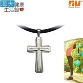 《海夫健康生活館》恩悠數位 NU 鈦鍺能量精品 十字架鈦鍺能量項鍊 (大款/小款)(大款 寬 2.5 高4cm)