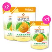 《橘子工坊買就送》制菌濃縮洗衣精補充包-1500ml*2包(送制菌補充包1500ml/包)