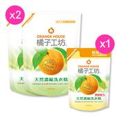 《橘子工坊買就送》一般濃縮洗衣精補充包-1500ml*2包(送制菌補充包1500ml/包)