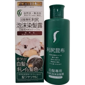 《日本sastty》日本利尻昆布 白髮專用洗髮乳 200ml/瓶(咖啡)