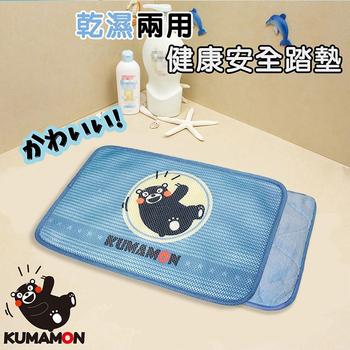 《YAMAKAWA》乾溼兩用健康安全踏墊組-熊本熊款(1組2入地墊)
