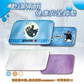 《YAMAKAWA》乾溼兩用健康安全踏墊組 素面款+熊本熊款 2入1組(一組2入地墊)