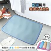 《YAMAKAWA》乾溼兩用健康安全踏墊組-素色款(一組2入地墊)