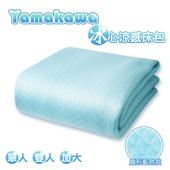 《YAMAKAWA》床包式冰心涼墊(藍)-雙人(雙人150*186)
