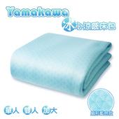 《YAMAKAWA》床包式冰心涼墊(藍)-單人(單人105*186)