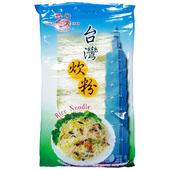 《龍口》台灣炊粉(180g/包)