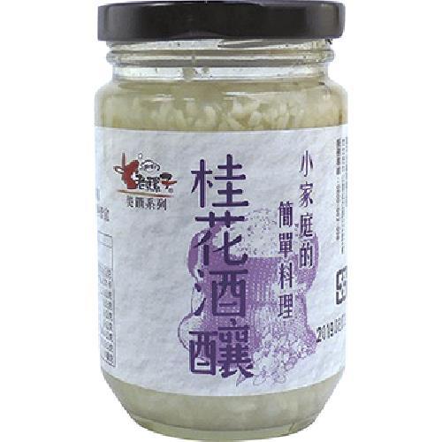 《老騾子》桂花酒釀(290g)