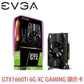 《艾維克EVGA》GTX1660Ti 6G XC GAMING GDDR6 PCI-E顯示卡