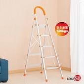 LOGIS-五階折疊收納鋁梯 活動梯 折疊梯 修繕梯 便利梯 【S-105A】(橘)