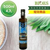 《即期良品20190709》瑪伊娜特級初榨橄欖油(500ml - 4入)(V062904)