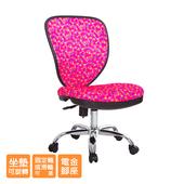 《GXG》GXG 兒童半網 數字椅 TW-102G (金屬腳座)(請備註顏色)