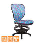 《GXG》GXG 兒童數字 半網椅 TW-102E (坐墊不旋轉)(請備註顏色)