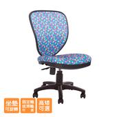 《GXG》GXG 兒童數字 半網椅 TW-102D (無踏圈款)(請備註顏色)