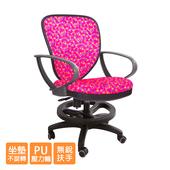 《GXG》GXG 兒童數字 半網椅 TW-102PRO (豪華版)(請備註顏色)