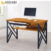《ASSARI》海灣4.2尺工業風鐵架電腦桌(寬127x深60x高78cm)