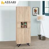 《ASSARI》北原橡2尺書櫃(寬60x深32x高180cm)