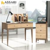 《ASSARI》艾斯妮3.3尺二抽書桌組(寬100x深60x高79cm)