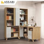 《ASSARI》喬伊2尺書櫃+側桌(寬61x深32x高181cm)