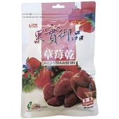 《果實御品》草莓乾(100g/包)