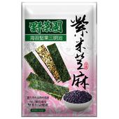 《華元》野菜園 海苔堅果三明治-60g/袋(紫米芝麻)