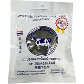 《泰國》牛奶片25g
