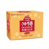 《卡薩》沖繩黑糖風味奶茶(25*12包/盒)