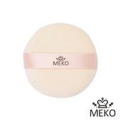 《MEKO》中絨粉撲(C-002)