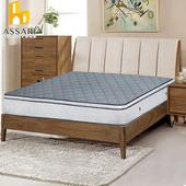 《ASSARI》涼感透氣3D立體緹花獨立筒床墊(雙大6尺)