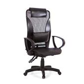 《GXG》GXG 高背全網 電腦椅 TW-080(黑色)
