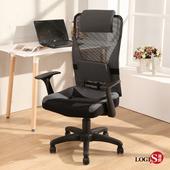 LOGIS-音速美型Q彈透氣坐墊辦公椅 電腦椅 主管椅 椅子 工學椅[729GT](紅)